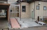 玄関にスロープを造り段差を解消したアプローチリフォーム